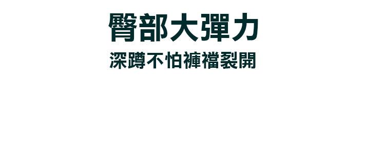 3件999【夏季超薄款】   大彈性透氣舒適工作褲【t1】  ac01-t1-8